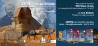 Exposition du 26 mars 2019 de Serge Hustache : Bibliothèque orientale
